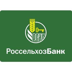 Россельхозбанк в Рязани рассказал о «Своей карте»