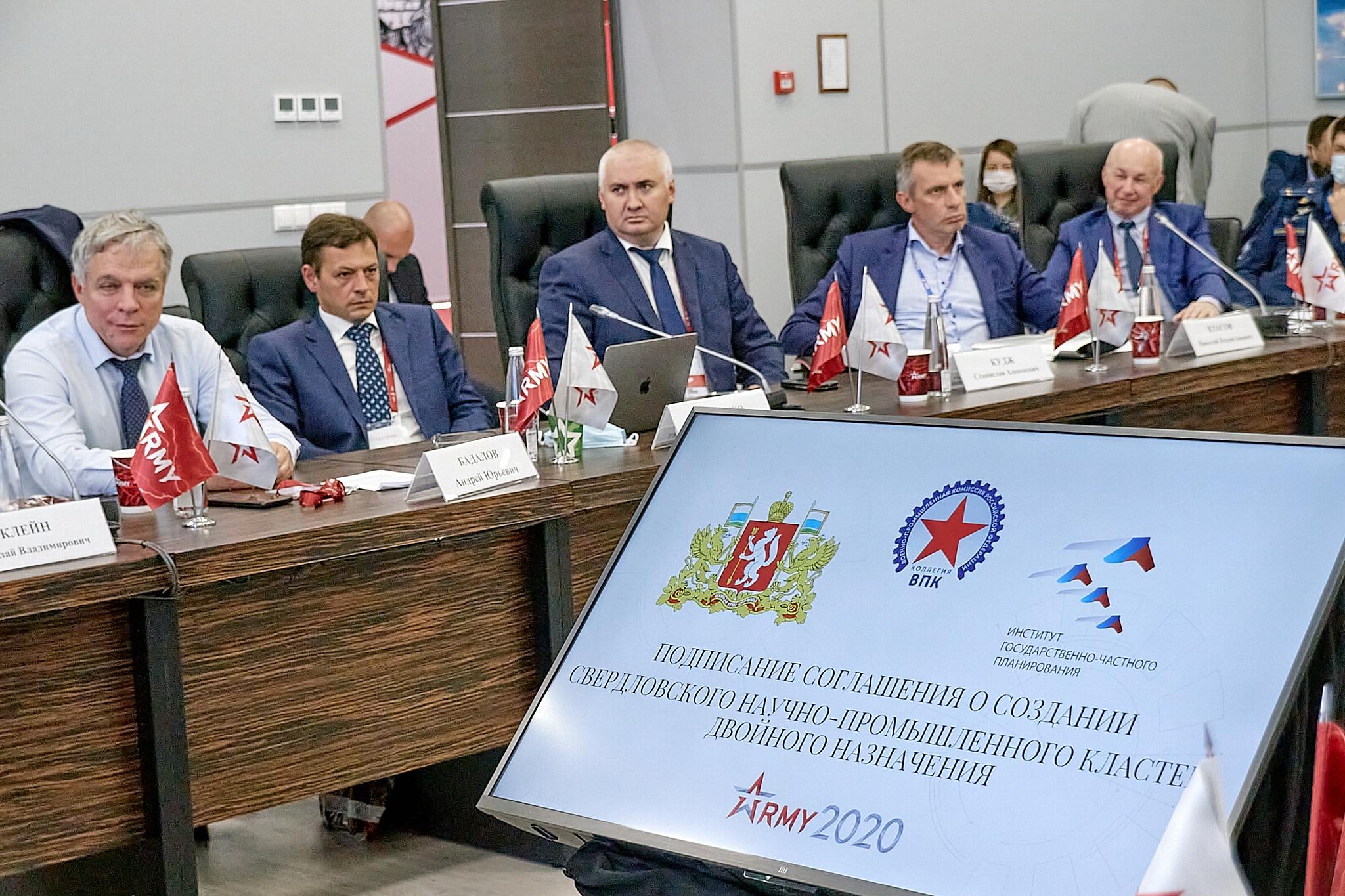 В Свердловской области будет создан научно-промышленный кластер.
