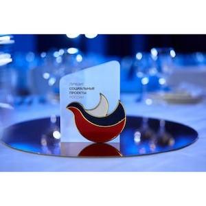 «АльфаСтрахование-ОМС» получила премию «Лучшие социальные проекты»