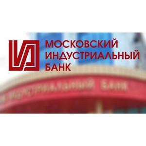 МИнБанк запускает трансграничные переводы в Кыргызстан