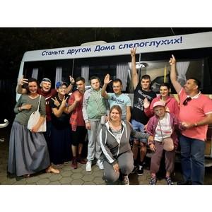 «Дом слепоглухих» вывез на отдых в Крым 13 инвалидов