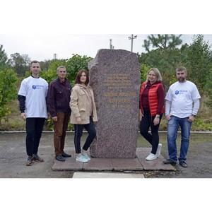 Сотрудники Тамбовэнерго увековечивают память великого изобретателя