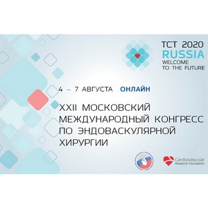 TCT Russia 2020 впервые прошел в виртуальном формате