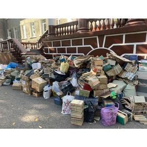 Камчатцы собрали 4 тонны макулатуры в ходе акции #СохранимЛес