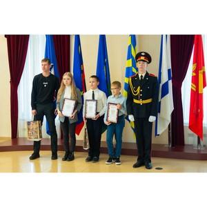 В Музее боевой славы наградили призеров патриотического конкурса