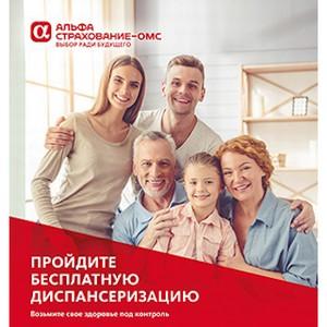 Возобновлены профилактические осмотры населения Кузбасса