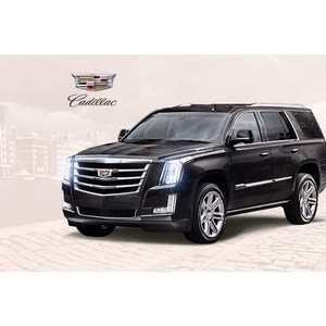 Выгодное вложение: Cadillac в «Балтийском лизинге» на особых условиях