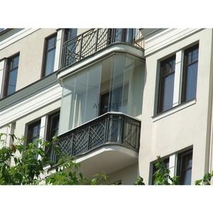 В челябинском Росреестре ответили на вопрос об остеклении балкона