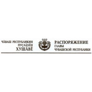 Руководители 5 НКО Чувашии вошли в состав межнационального Совета
