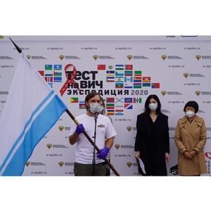 В Республике Алтай завершилась акция «Тест на ВИЧ: Экспедиция 2020»