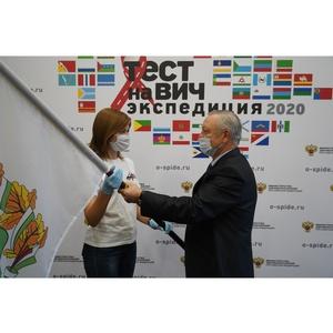 В Томской области завершилась акция «Тест на ВИЧ: Экспедиция 2020»