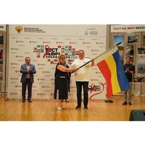 В Ростовской области прошла акция «Тест на ВИЧ: Экспедиция 2020»