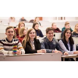 Конкурс «Студент года УрФУ — 2020» пройдет в смешанном формате