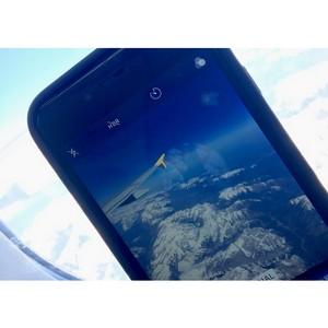 «Рамакс» разработал мобильное приложение для торговли на борту
