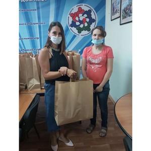 «Волонтер 2020» приглашает принять участие в благотворительной акции