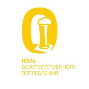 «Балтика» запустила челлендж ко дню ответственного потребления пива