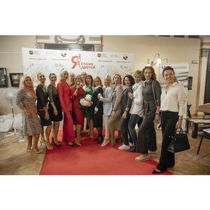 Звезды встретились с участницами проекта «Я стала другой»!