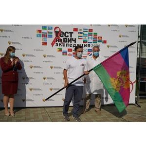 В Краснодарском крае прошла акция «Тест на ВИЧ: Экспедиция 2020»