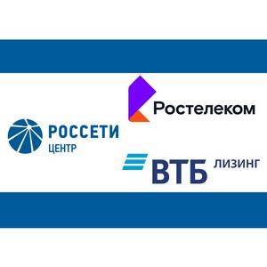 В Воронежской области автоматизируют систему учета электроэнергии