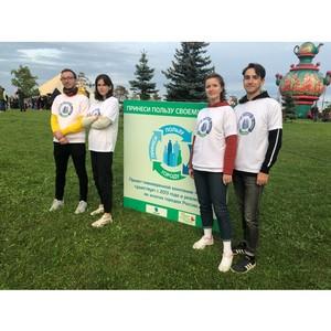 На «Пире на Волге» собрали более 10 000 бутылок для переработки