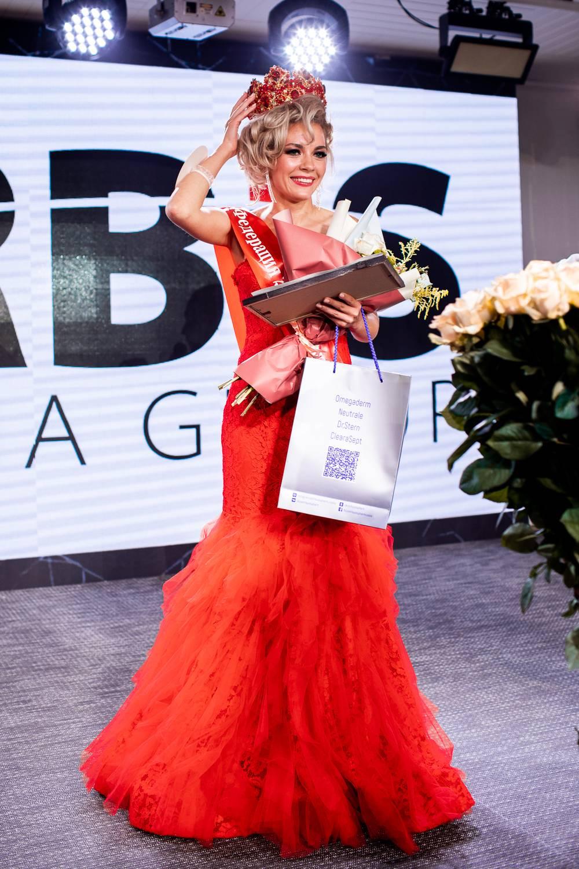 """В Москве состоялся юбилейный финал конкурса """"Мисс Федерация"""""""