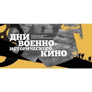 «Союз Маринс Групп» примет участие во II Международном кинофестивале