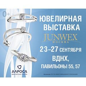 XVI международная ювелирная выставка «Junwex Москва 2020»