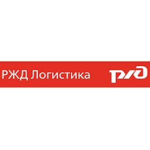 «РЖД Логистика» намерена проработать вопрос участия в проекте СММЛЦ