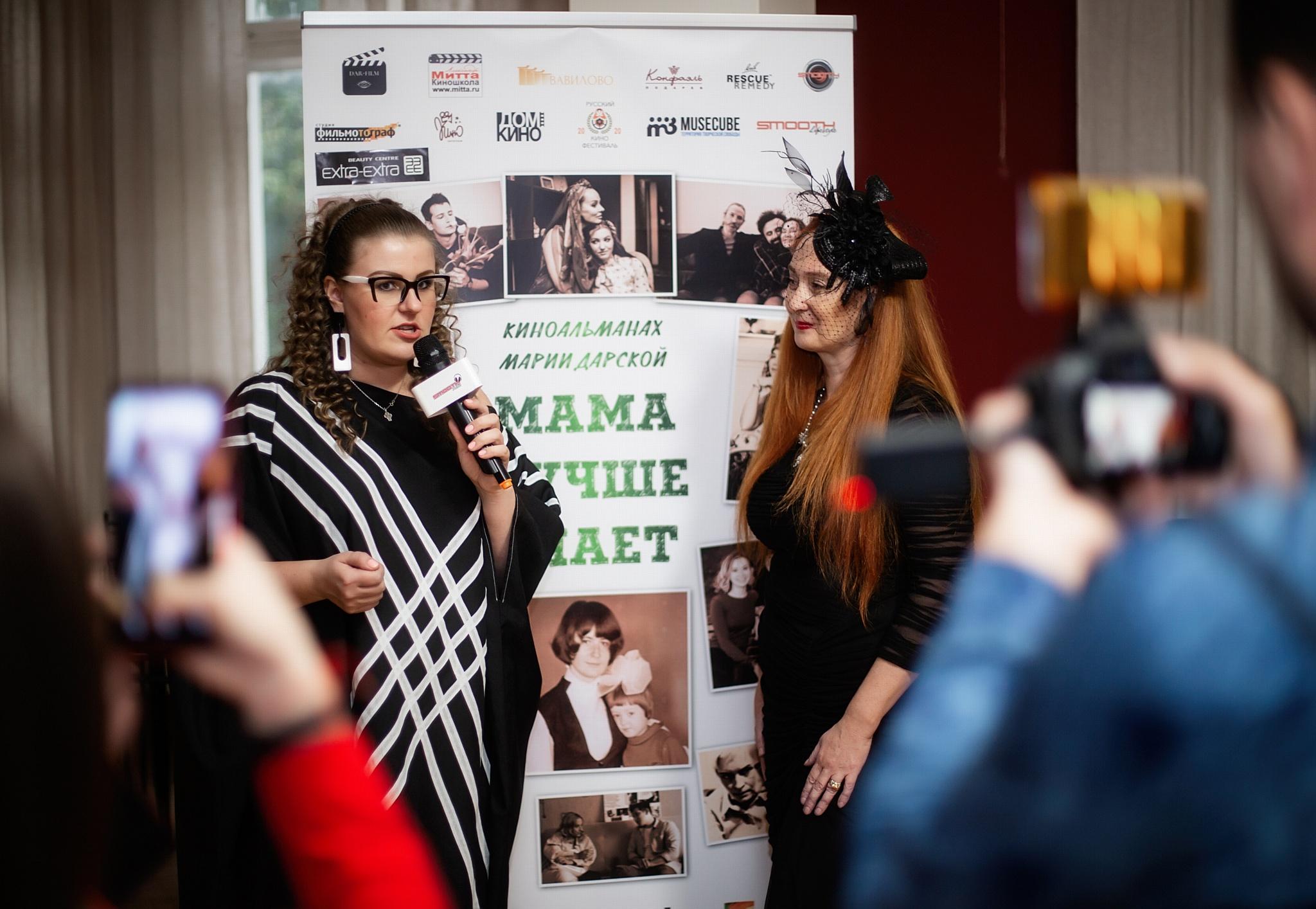 Мария Дарская дает интервью руководителю Smoothstyle Анне Мелешко