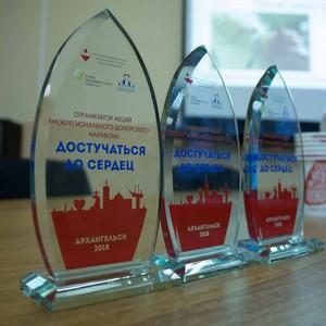Банк крови Москвы пополняет донорский марафон «Достучаться до сердец»