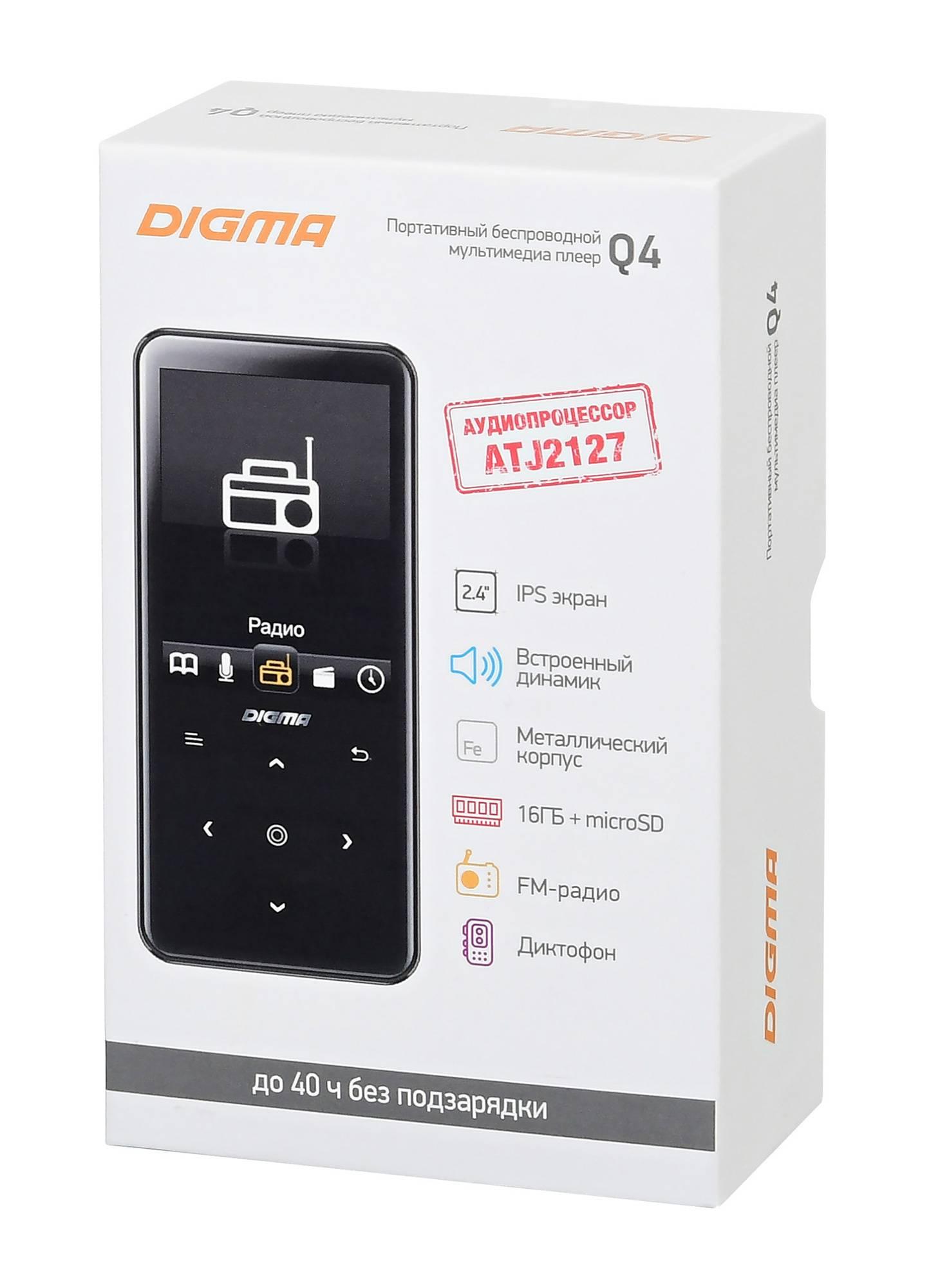Digma Q4 — новый плеер с сенсорным управлением