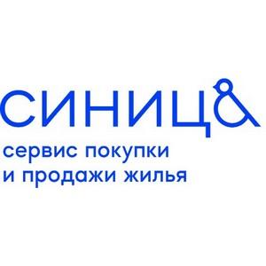 «Синица» – новый игрок на рынке недвижимости Москвы