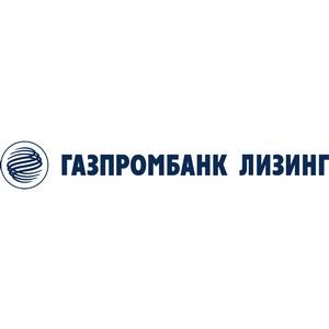 Губернатор ЯНАО и гендиректор Газпромбанк Лизинг подписали соглашение