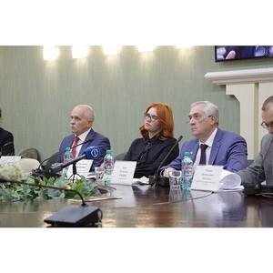 Актуальные вопросы II уральского экономического форума