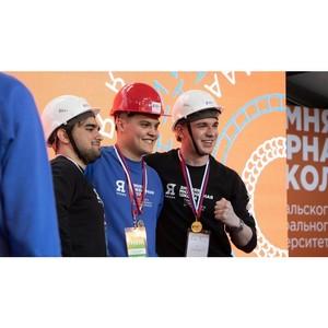 Более 7000 студентов заявились на олимпиаду по направлениям УрФУ