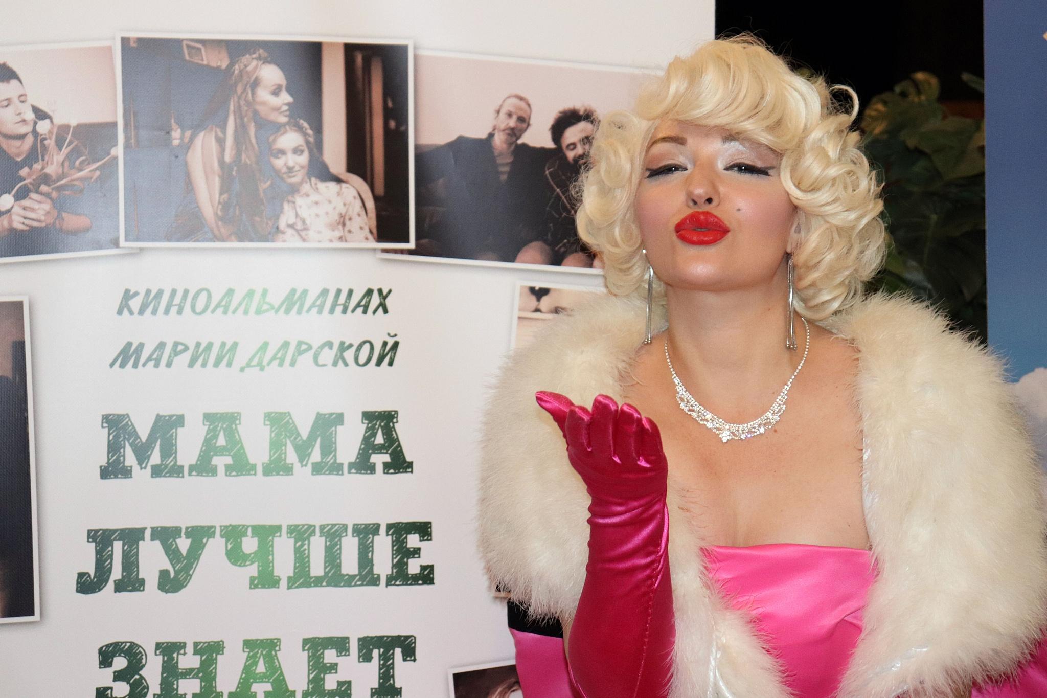 Оксана Шанель в образе Монро