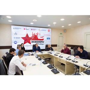 Фестиваль «От винта!» - итоги первого этапа проекта «Инженеры Победы»