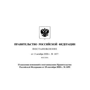 Изменения в требованиях, регулирующих предоставление субсидий ЮЛ и ИП