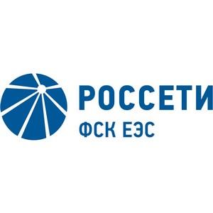 «Россети ФСК ЕЭС» установила новые высоковольтные вводы