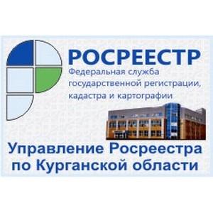 Заседание коллегии в Управлении Росреестра по Курганской области