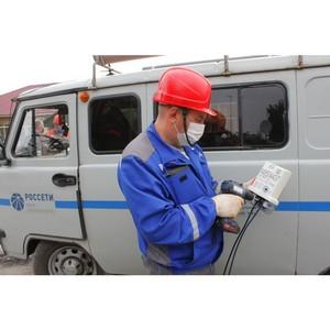 Подсчет по-умному: Воронежэнерго автоматизирует энергоучет