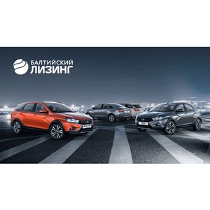 «Балтийский лизинг» выступит партнером розыгрыша прицепа от Lada