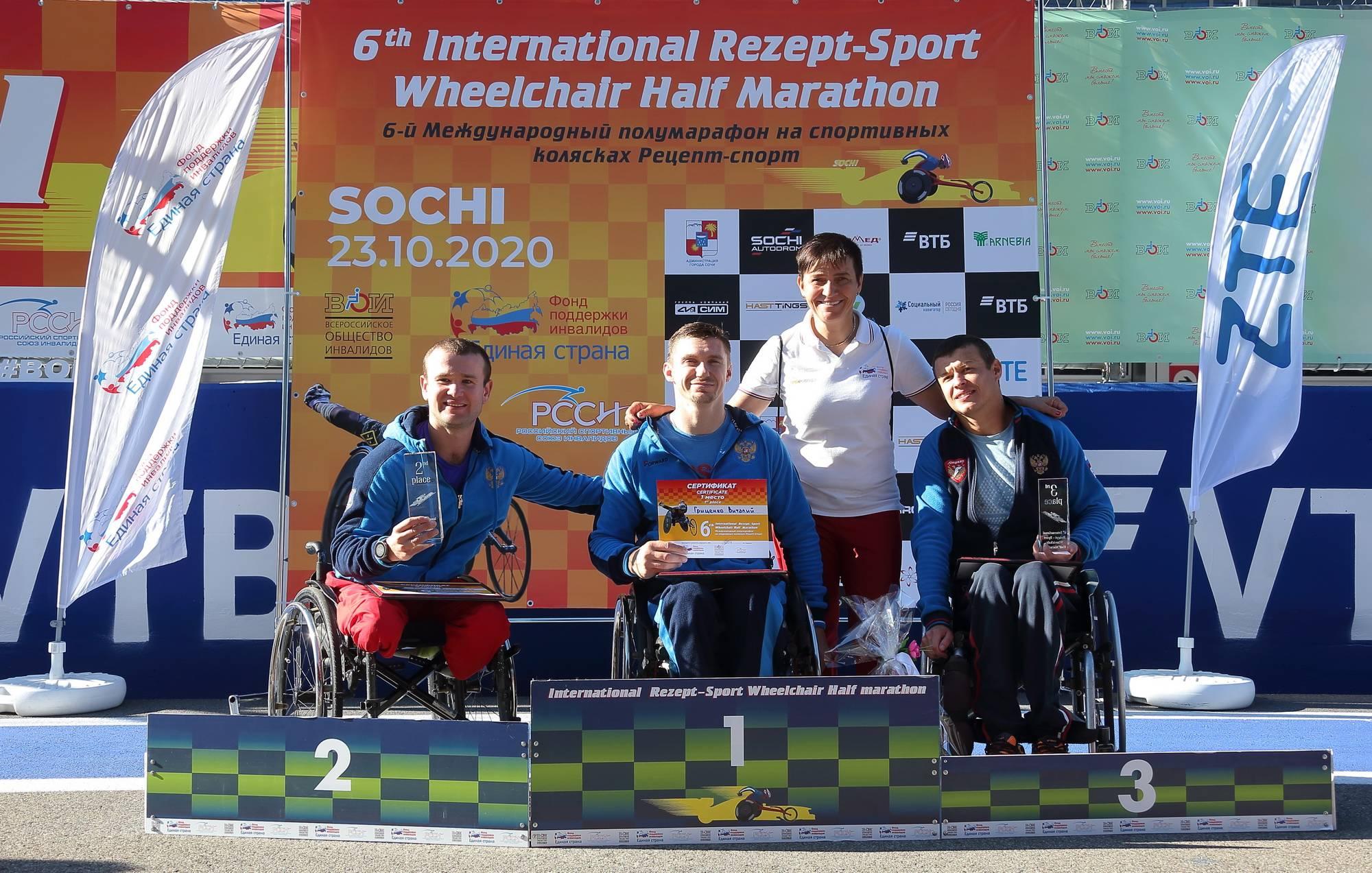 Финишировал VI Международный полумарафон на спортивных колясках