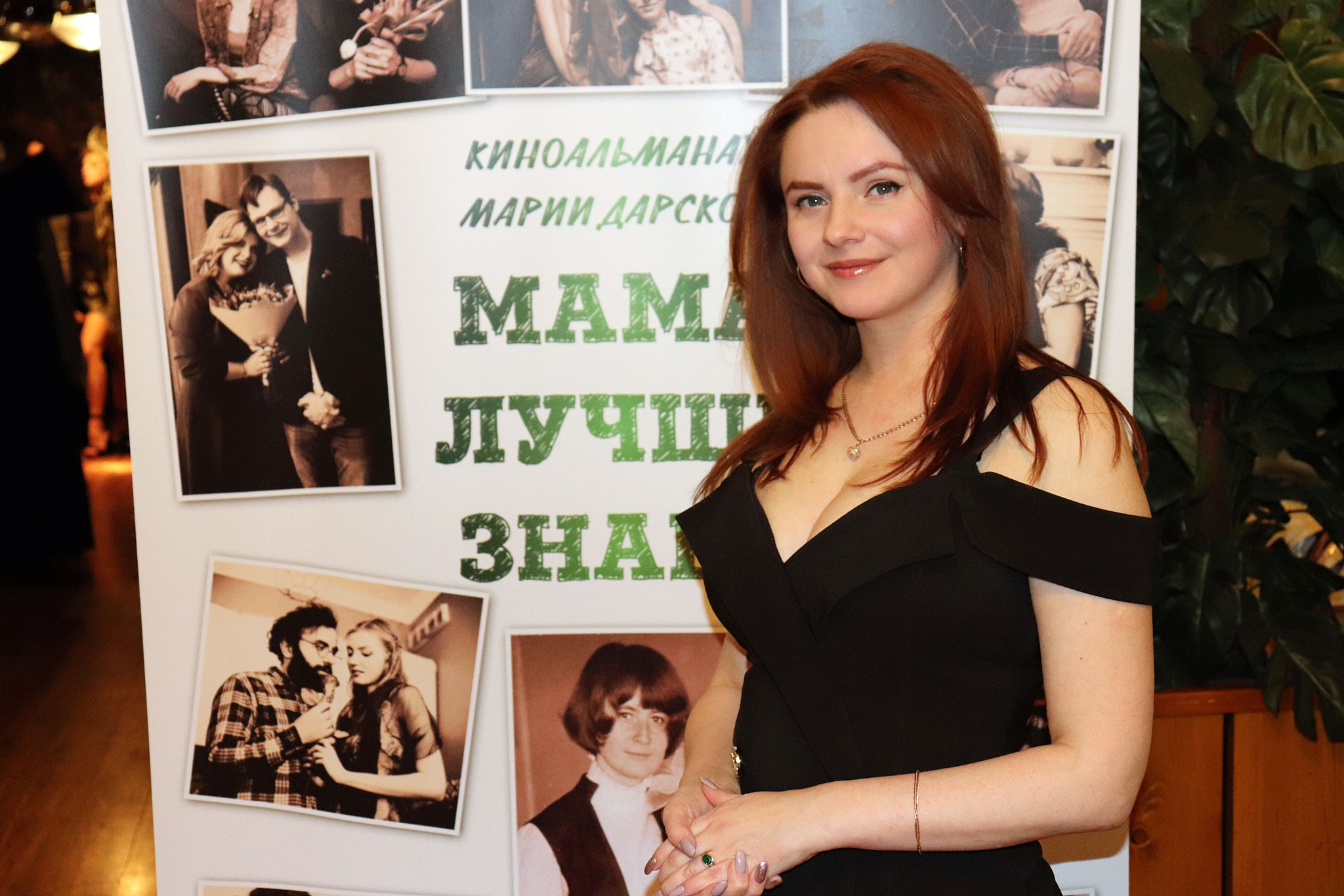 Ирина Иванова, руководитель центра красоты и СПА Extra Extra