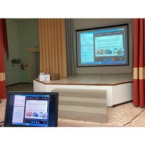 Серия инклюзивных вебинаров прошла в Тюменской области