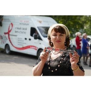 Ингушетия приняла участие в акции «Тест на ВИЧ: Экспедиция 2020»,