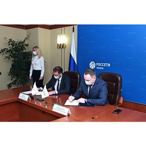 Россети Тюмень и Индустриальный парк – Югра подписали соглашение