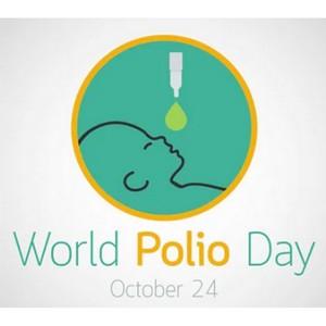 24 октября - Всемирный день борьбы с полиомиелитом