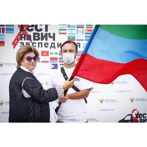 В Дагестане подвели итоги акции «Тест на ВИЧ: Экспедиция 2020»