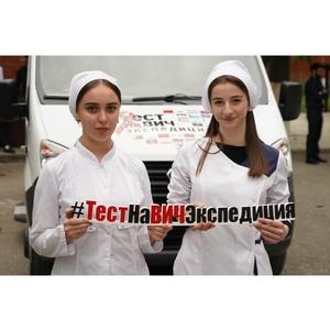 Республика Чечня присоединится к акции «Тест на ВИЧ: Экспедиция 2020»